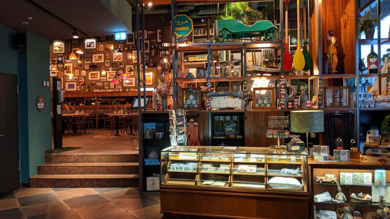 PIERDREI Hotel HafenCity Hamburg