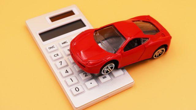 ドイツで車売却比較